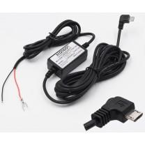 obrázek SLEVA: Skryté napájení s microUSB konektorem (zahnutý konektor, PRAVÝ)
